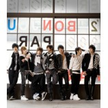 Super Junior M - ME